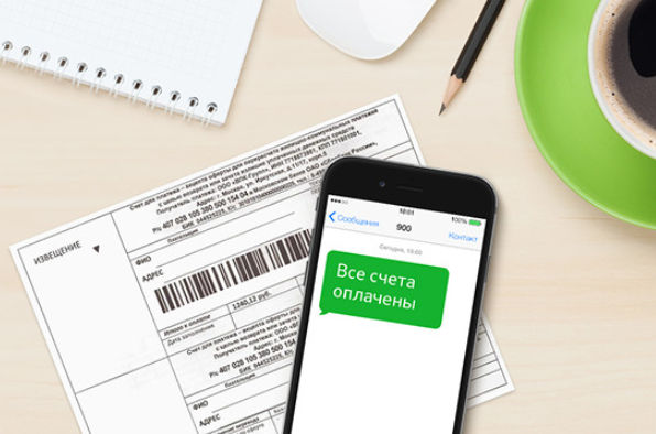«Счастливый платеж»: за оплату услуг ЖКХ Сбербанк подарит 50 000 рублей
