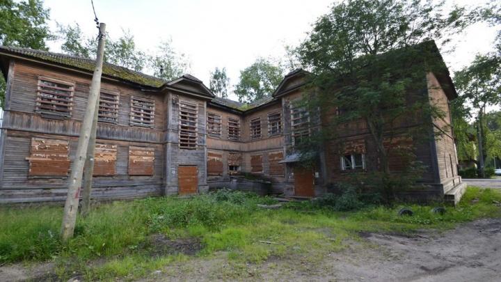 Дом Пикуля в Северодвинске признали объектом культурного наследия России