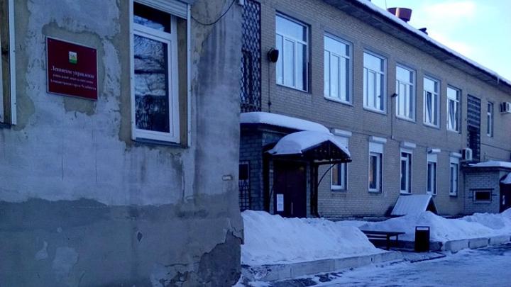 В Челябинске соцработник похитила у 90-летней старушки больше полумиллиона рублей