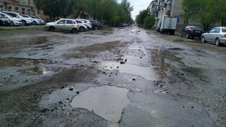 В Кургане участок улицы Кирова, где больше ям, чем асфальта, включен в план ремонта