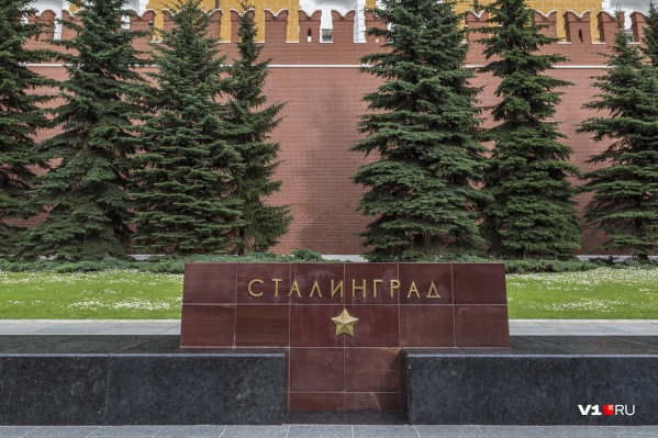 Почти треть опрошенных предложила поменять состав инициативной группы по празднованию 80-летия победы в Сталинградской битве