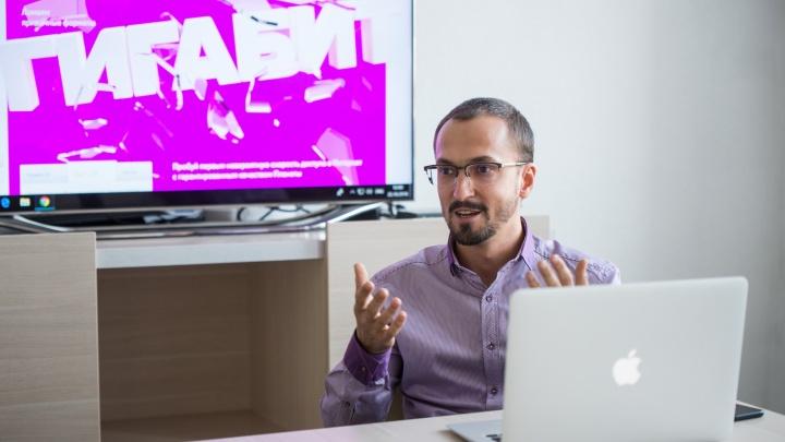 «Офис — прямо в смартфоне»: интервью с директором по интеграции крупной IT-компании