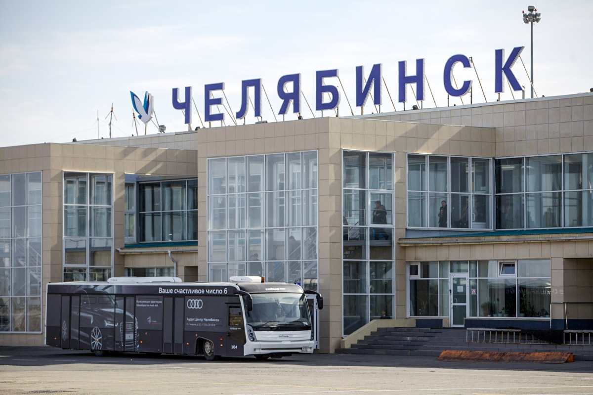 ВМинтрансе отыскали 1,2 млрд руб. нареконструкцию региональных аэродромов