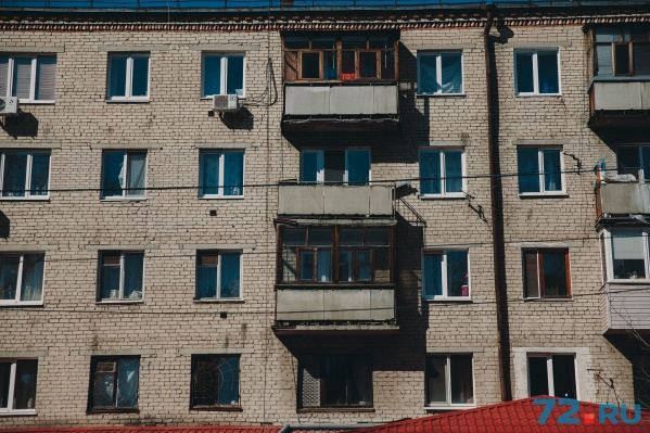 Тюменцы, решившие съехать, жалуются, что квартиры не продаются