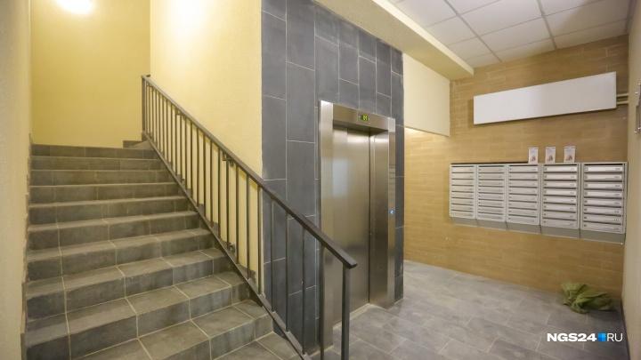 Чиновница из Боготола придумала схему получения бесплатных квартир и попала в колонию