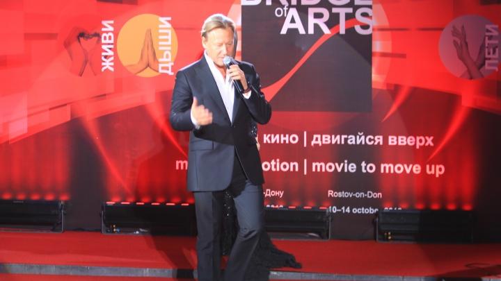 Международный кинофестиваль, постпанк и новая историческая выставка: куда сходить в Ростове