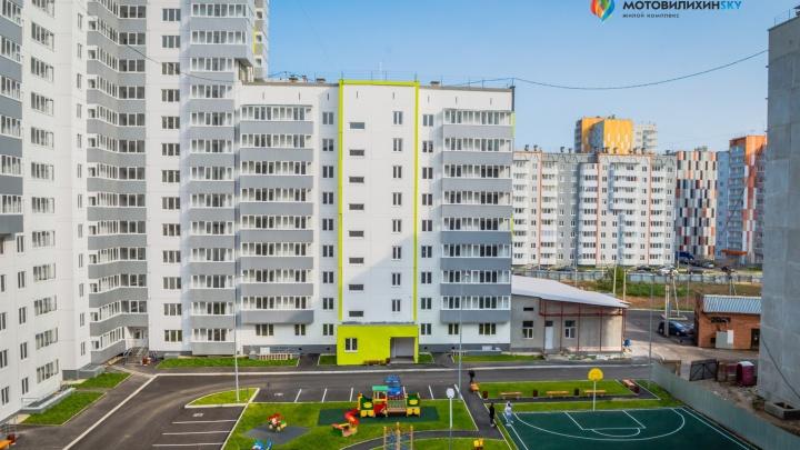 Две пермских новостройки вошли в топ-10 крупнейших жилых домов