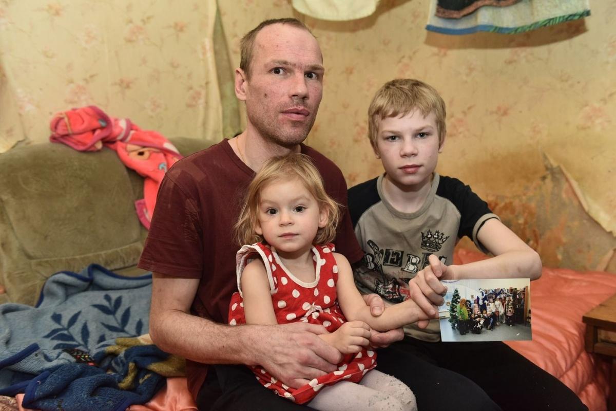 У Александра есть двое детей и нет работы, но он все равно считает себя счастливым