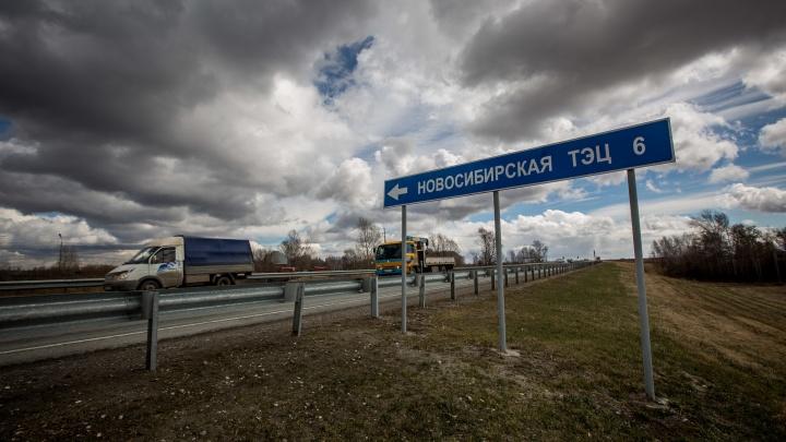 Замороженное тепло: СГК выставила на продажу ТЭЦ-6 — НГС пробрался на ее территорию