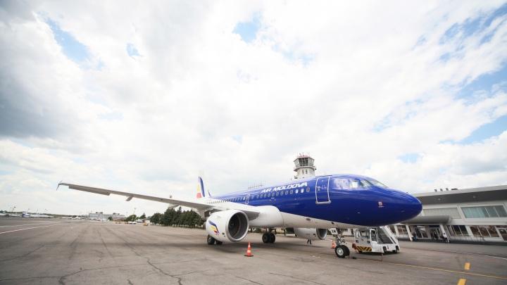 Авиакомпания AirMoldova объявила о запуске прямого авиасообщения между Екатеринбургом и Кишинёвом