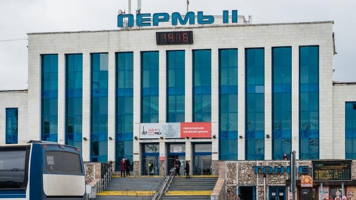 У вокзала Пермь-2 нашли тело жителя Тюмени