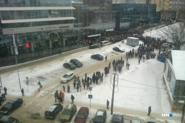 Эвакуация началась в 10 часов утра