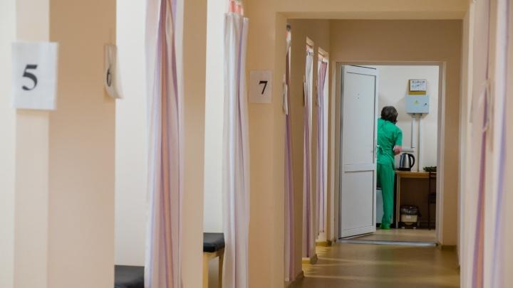 Плесень и трещины в стенах. В Перми приставы закрыли физиотерапевтический корпус МСЧ № 1