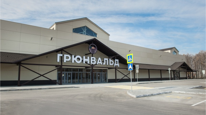 В Челябинске откроется гастрономический центр «Грюнвальд»: чем удивит новое пространство