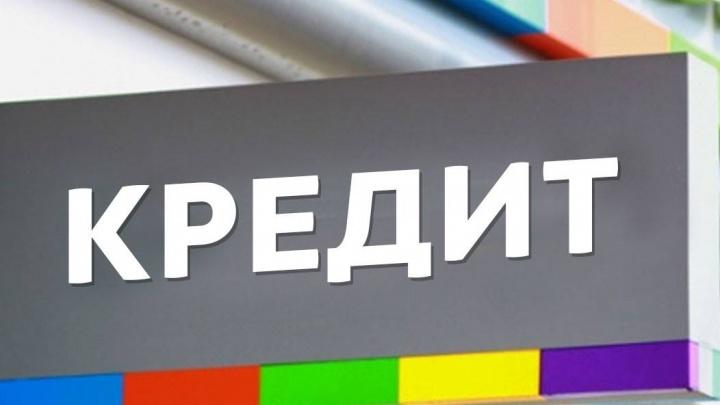 В Екатеринбурге инвалиду при устройстве на работу выдали кредитов на 170 тысяч рублей