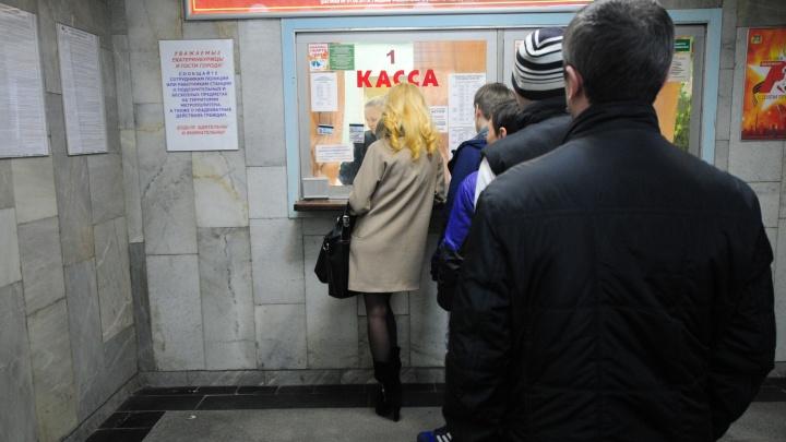 Ждите очередей за жетонами: проезд в екатеринбургском метро подорожает с 15 мая
