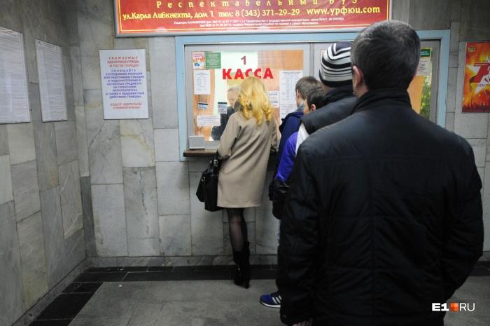 Традиционно каждый раз, когда повышается стоимость проезда в метро, горожане стараются заранее накупить жетонов