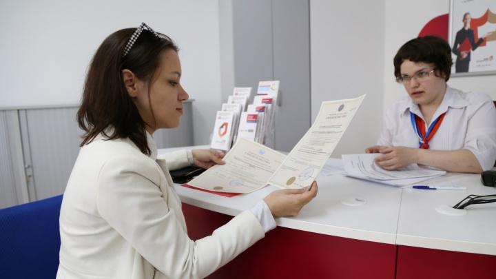 Лайфхак для предпринимателей: как в Екатеринбурге бесплатно зарегистрировать фирму прямо в отделении банка