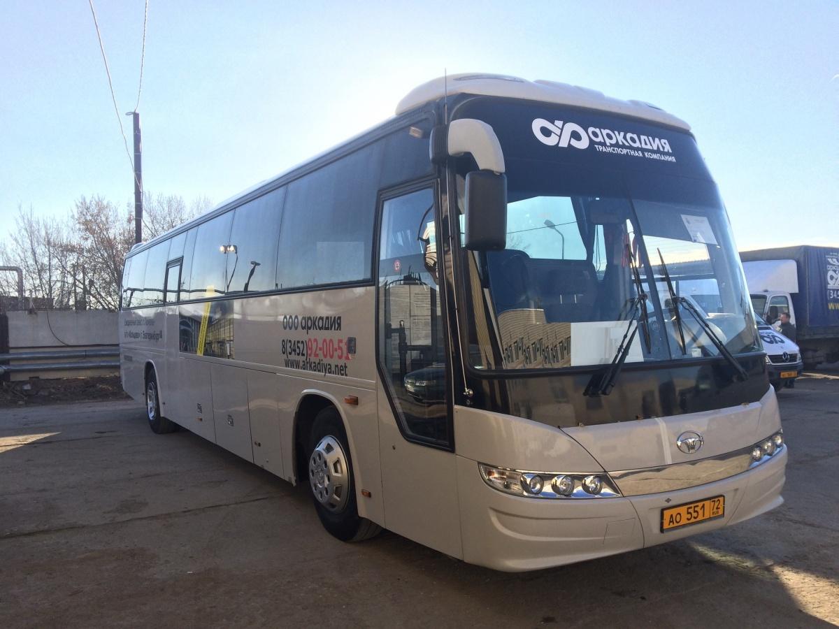 Автобуспо маршруту «Тюмень — Астана — Тюмень» начнет курсировать с завтрашнего дня и свяжет столицу региона со знаменитым курортом