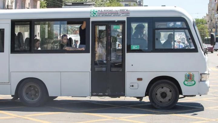 По маршруту №85 из Ростова в «Мегу» поедут автобусы с кондиционерами и безналом