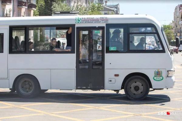 Автобусы малой вместимости уберут с 85-го маршрута