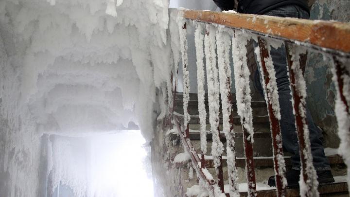 Управляющая компания обвинила жильцов в создании «ледяного грота» на улице 50 лет Профсоюзов