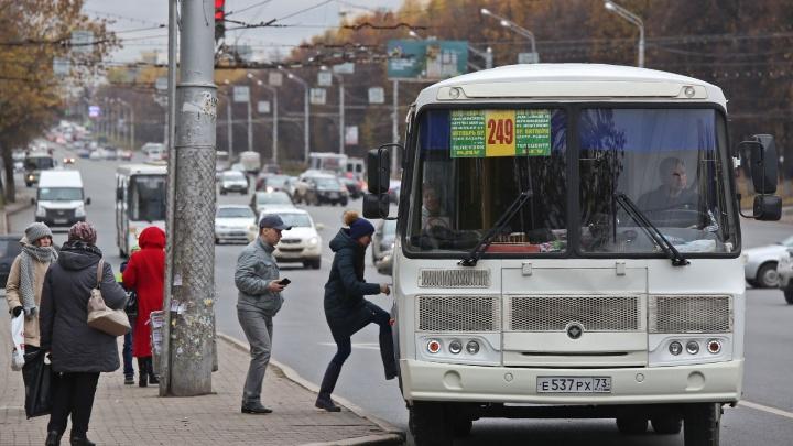 Маршрутки исчезли, а взамен — ничего: уфимцы рассказали о новых проблемах с транспортом