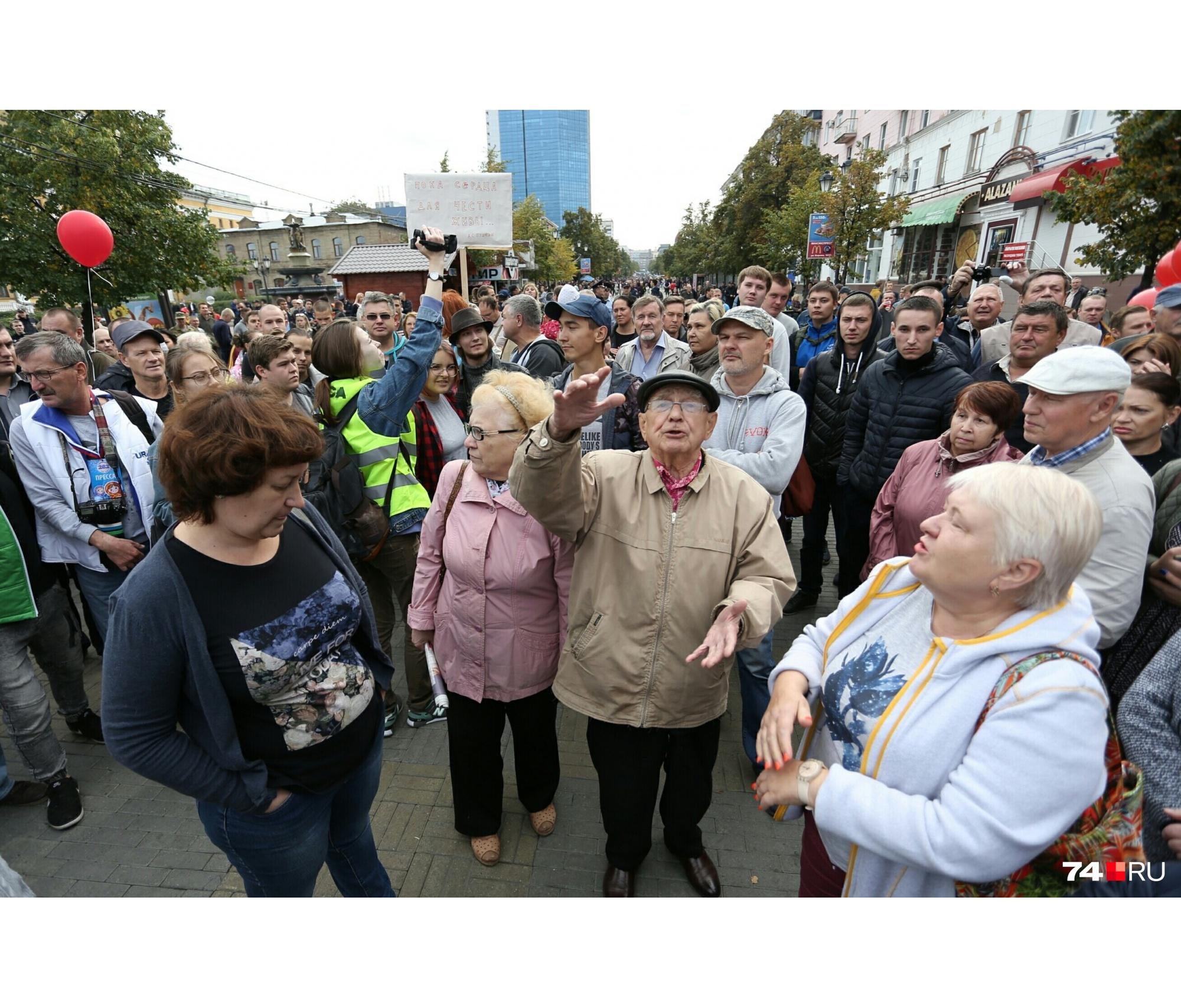 Участники акции — люди разного возраста