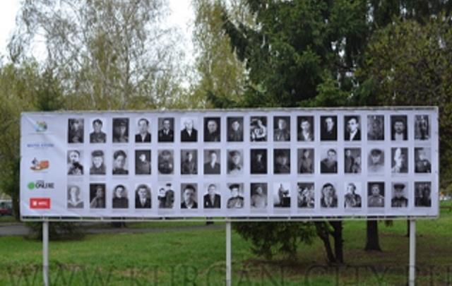 На аллее Памяти в Кургане к Дню Победы появятся новые военные снимки из архивов горожан