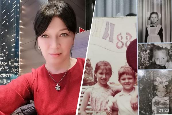 Елена никогда не знала своих настоящих родителей. Недавно она узнала, как их зовут и где семья жила в Тюмени