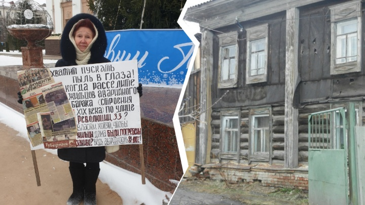 Бывшая учительница из Ялуторовска три дня выходит на пикет у правительства из-за проблемы с жильем