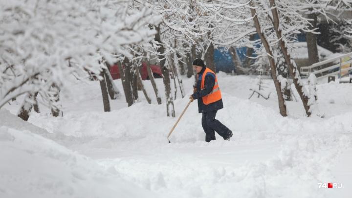 «Снега ещё наметёт прилично»: челябинские синоптики рассказали, как долго продлится непогода