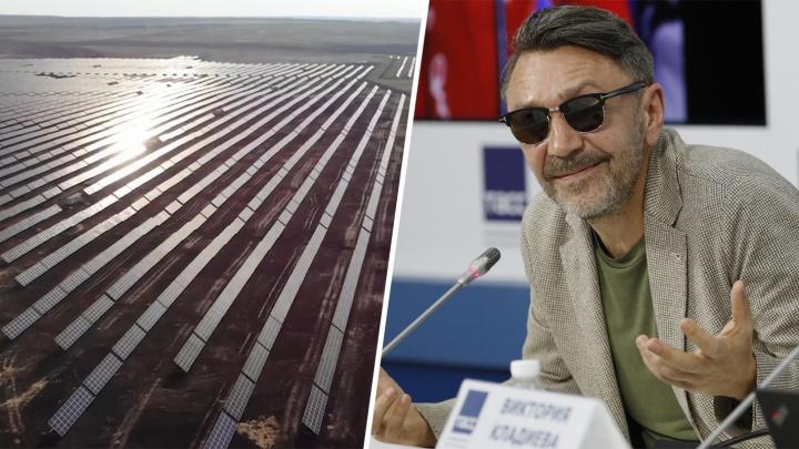 «Это как я без одежды»: лидер группы «Ленинград» — о солнечной электростанции под Самарой