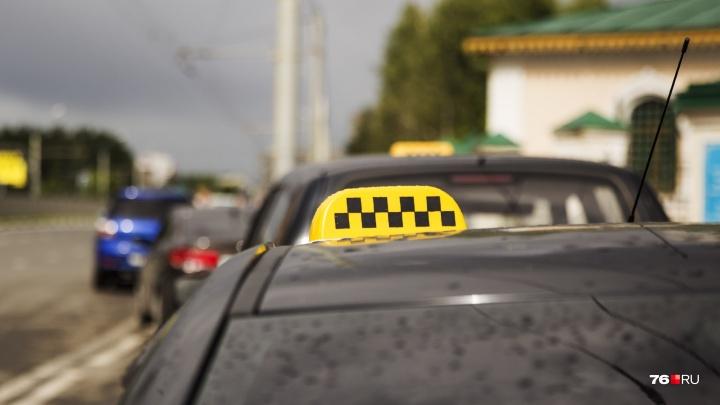 Действовал через таксистов: телефонного мошенника из Новосибирска осудили за обман ярославцев
