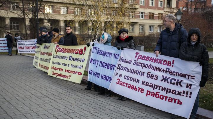 Шесть десятков дольщиков вышли на пикет на Красном проспекте