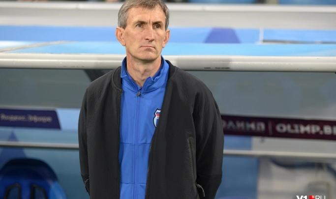 Бросить все и уехать в Сибирь: экс-главный тренер волгоградского «Ротора» нашел новую работу