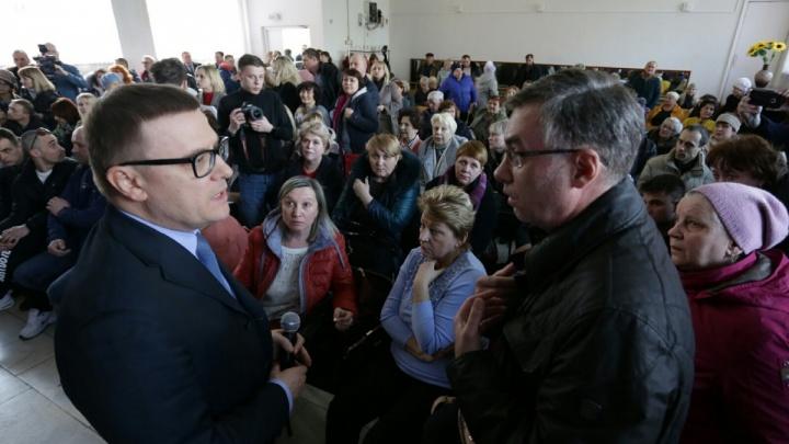 Помогали с первых дней: чиновники отчитались о выплатах пострадавшим от взрыва дома в Магнитогорске