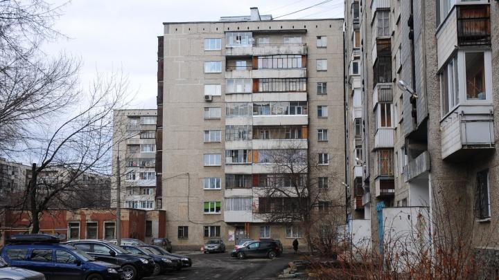 Минстрой РФ: за освещение во дворах должна платить мэрия, а не екатеринбуржцы
