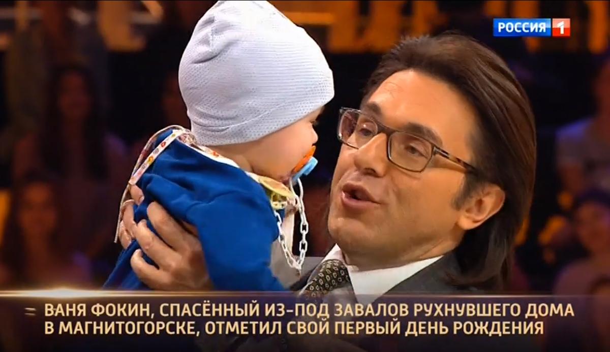 Андрей Малахов подержал Ванечку на руках