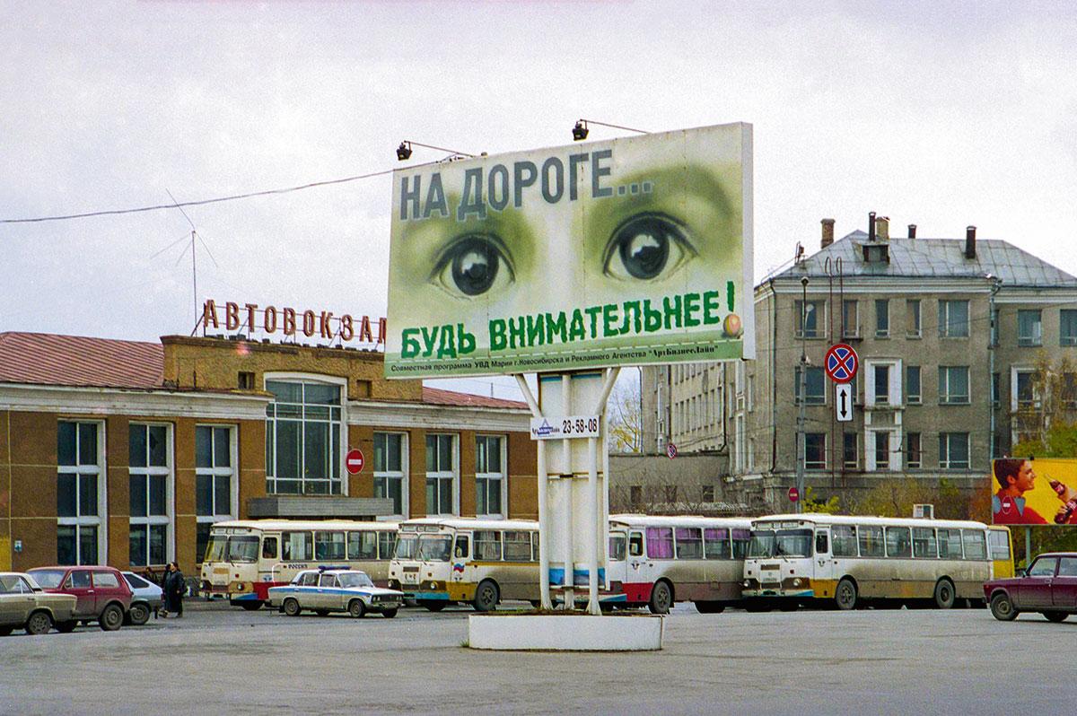 Этот город не узнать. НГС публикует онлайн-версию книги «Новосибирск 1998–2018»