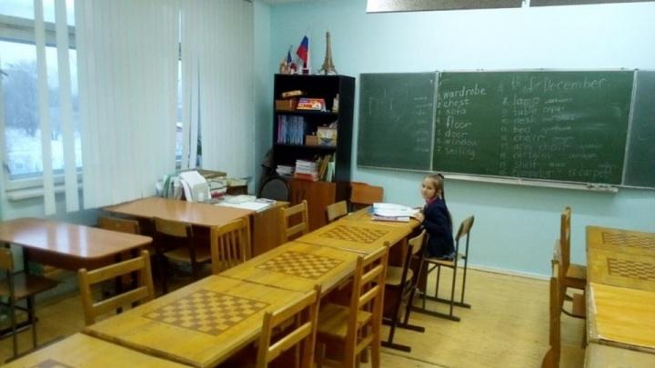 В школах подсчитали, сколько детей пришли учиться в мороз
