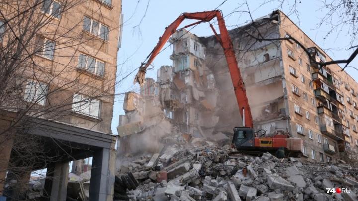 «Версия теракта не вызвала доверия»: ВЦИОМ выяснил мнение россиян о причинах взрыва в Магнитогорске