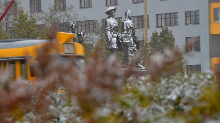 Синоптики рассказали, когда в Екатеринбурге уляжется снег