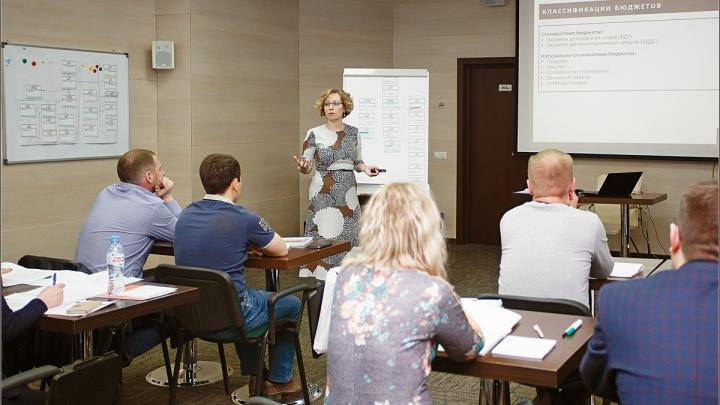Директорам расскажут, как избежать ошибок в бюджетировании и получить нужную прибыль