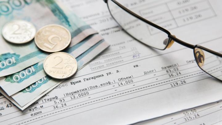 Управляющую компанию в Уфе накажут за завышенные платёжки