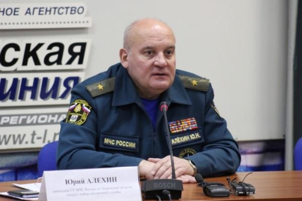 Указом президента Юрий Алехин был освобожден от занимаемой должности 28 декабря. Сейчас он находится в отпуске