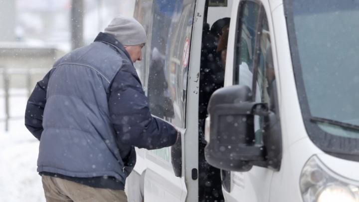 Копейских перевозчиков заподозрили в сговоре при повышении стоимости проезда в маршрутках