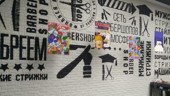 «Не взрослейте, это ловушка»: в Омске проходит выставка телеканала 2х2