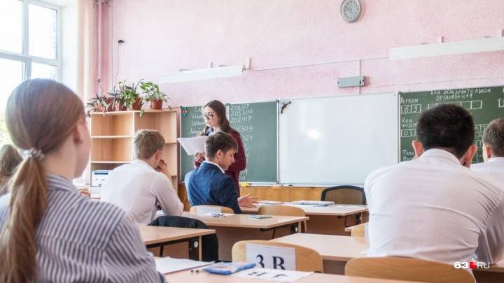 Медиков и учителей будут заманивать в самарские сёла служебным жильем