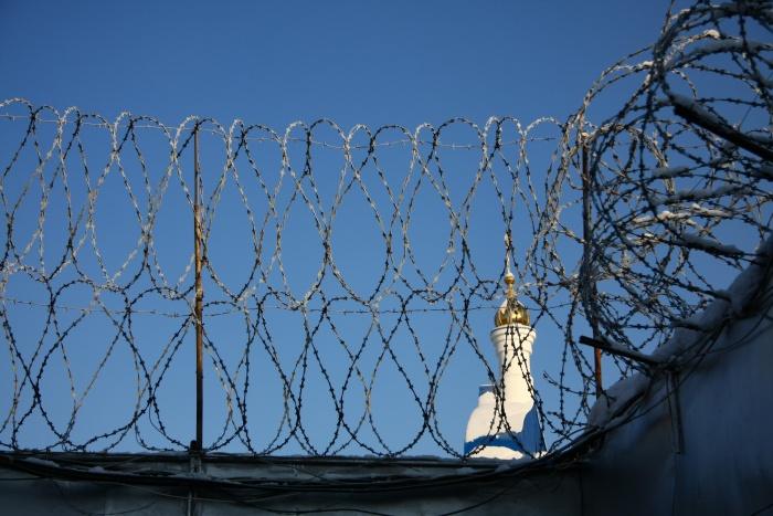Трое осуждённых получили реальные сроки, ещё один отделался условным